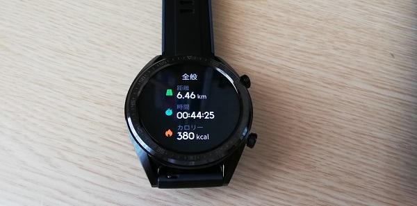 運動履歴(ワークアウト記録)距離、時間、消費カロリー