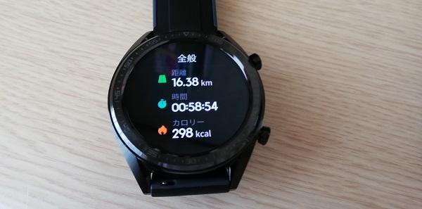 運動履歴(ワークアウト記録)走行距離、時間、消費カロリー