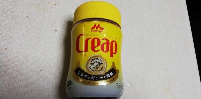 森永スキムミルクの代用にクリープ!ホームベーカリーにおすすめ!
