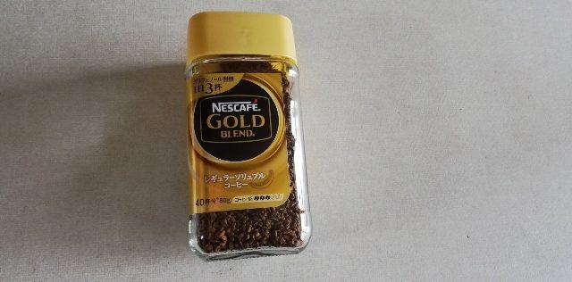 インスタントコーヒーは、「ネスカフェゴールドブレンド」を使いました。