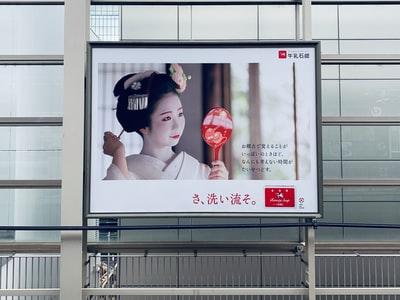 もしもアフィリエイト【自動マッチング】広告探しが【簡単】に!