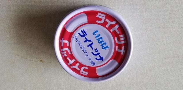ツナ(オイル漬け)1缶