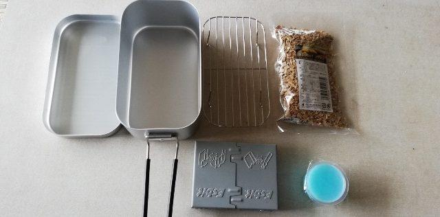 【メスティン】で100均の道具を使いツナの燻製を作ってみた!