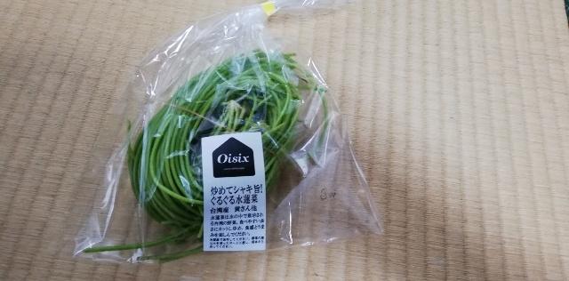 食材お試し④水蓮菜はハンバーグの付け合わせにしました