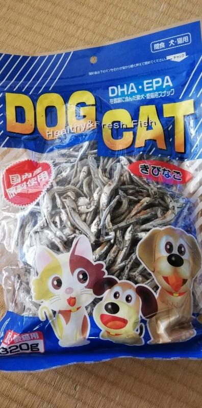 猫餌は普通の【にぼし】より【きびなご】が食いつきがいい!おすすめです!