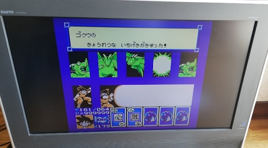 ファミコン名作RPGゲーム【ドラゴンボール3悟空伝】