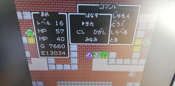 ファミコン初代ドラクエは「はなす」コマンドが方角