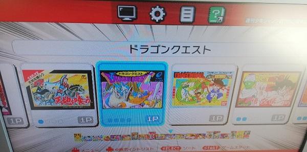 ファミコン超名作RPGゲーム【ドラゴンクエスト1】