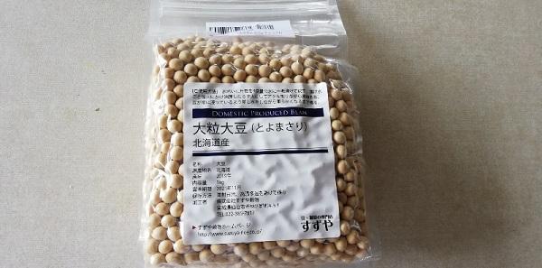 大粒大豆とよまさり