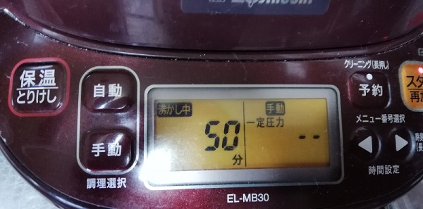 ③象印圧力IH鍋(煮込み自慢)の一定圧力50分でセット