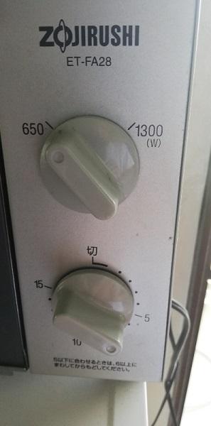 650Wで8分焼きました。