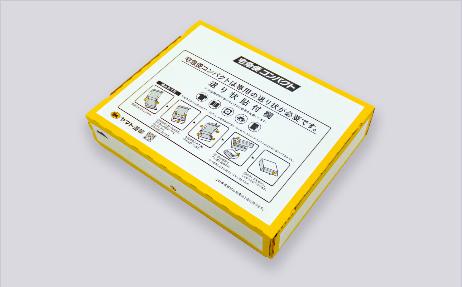 宅急便コンパクト専用BOXサイズ (たて)20cm(よこ)25cm(高さ)5cm