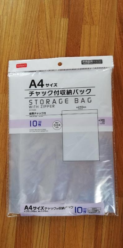 メルカリの梱包に使った100均の透明の袋