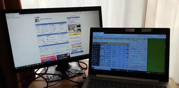 もちろんノートPCに繋ぐと、ノートPCの画面とは違う画面も出せます。