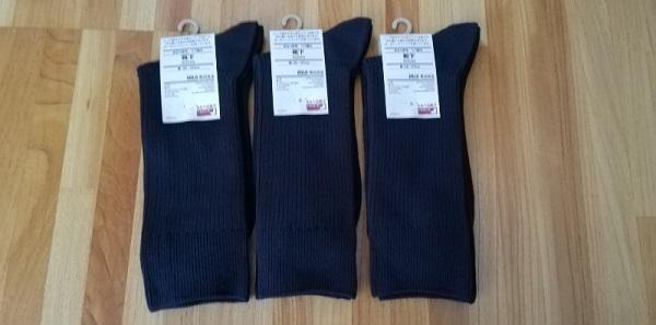 無印の足なり直角リブ編み靴下!お手頃価格のメンズおすすめ靴下!