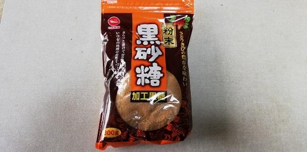 黒砂糖を使ったチンスコウと食パンを作ってみた!やはり味は変わる?