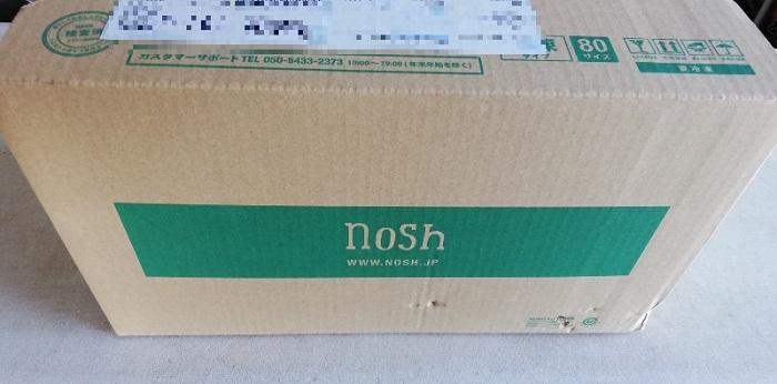 健康的な食事宅配の「nosh-ナッシュ」を注文してみた!