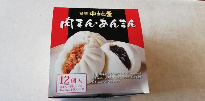 コストコで買える中村屋の冷凍肉まん・あんまん!安くて便利!