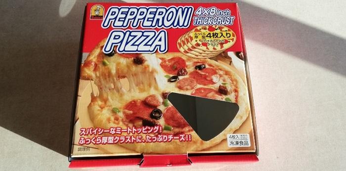 コストコで買える4枚入り冷凍ピザ!トロナのペパロニピザ!