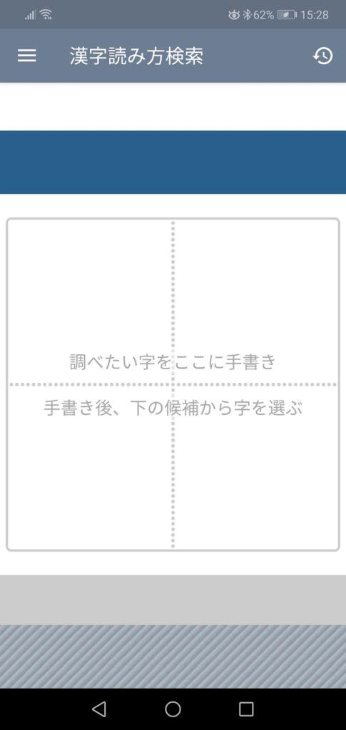 漢字をここに書きます