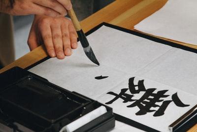 手書きで漢字の読み方が検索できるアプリ!熟語や意味も分かる!