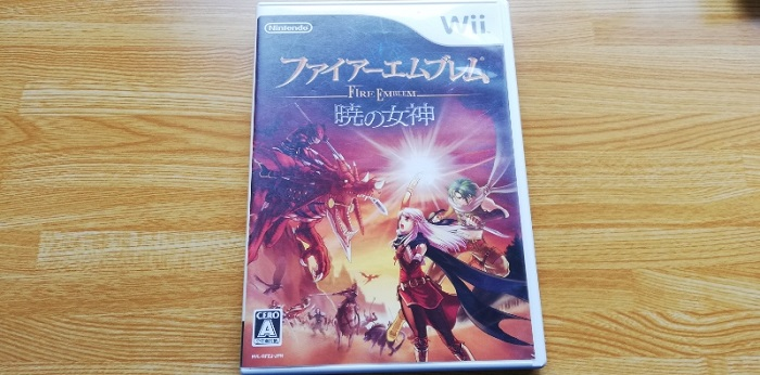 Wiiのファイアーエムブレム