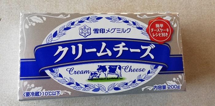 雪印メグミルククリームチーズ