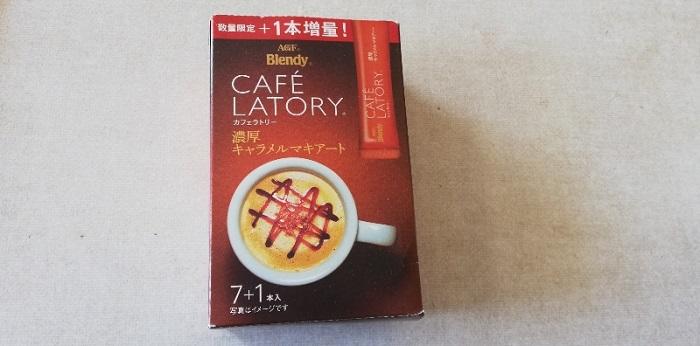 今回コーヒーパンに使ったブレンディスティクコーヒー