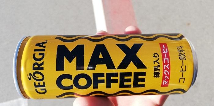 アニメ俺ガイルに出てくるマックスコーヒー(MAX COFFEE)を飲んでみた!