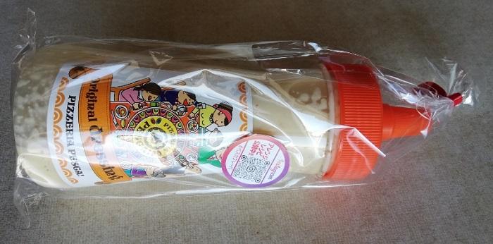 TVで見た群馬県のペスカドレッシングを買ってみた!美味しかった!