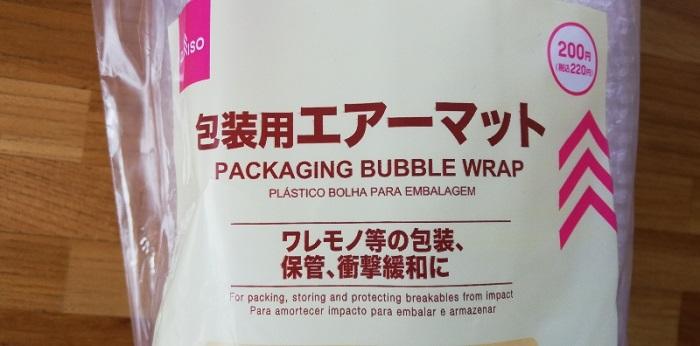 メルカリに最適!外箱梱包に便利な100均(ダイソー)のプチプチ!