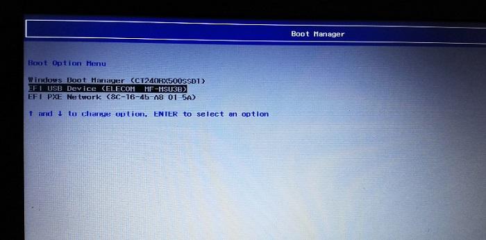 パソコンの電源を入れ、「F12」連打して下記の画面を出し「USB Device」を選択