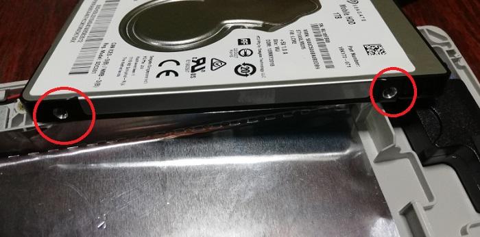 HDDの差込口
