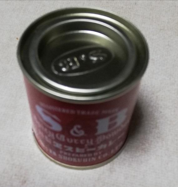 エスビー食品カレー缶37g真上から