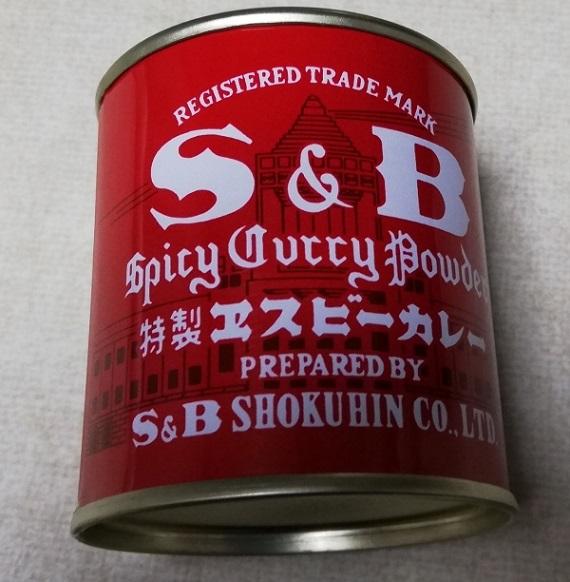 エスビー食品カレー缶37g
