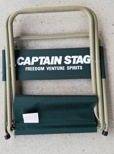 キャプテンスタッグのコンパクトな折りたたみアウトドアチェア!軽くて便利!
