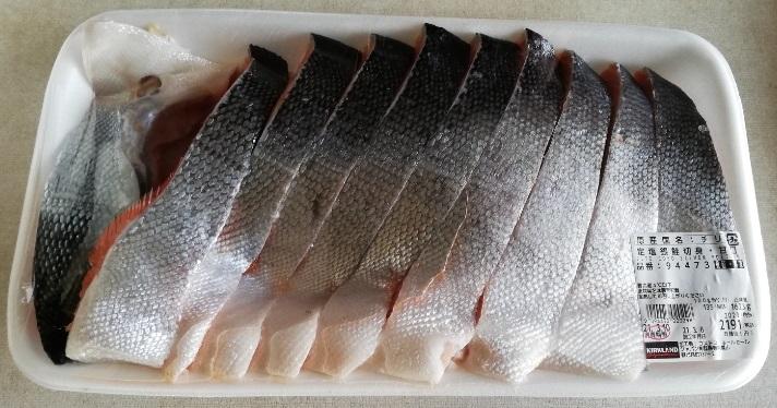 コストコの定塩銀鮭切身・甘口!そのまま焼くのが一番美味しい!