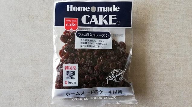 ホームメイドのケーキ材料のラムレーズン
