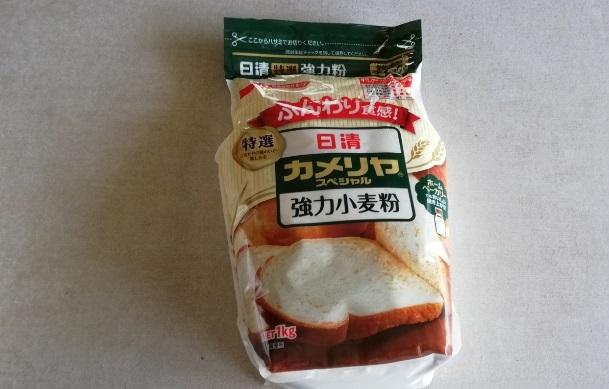 日清カメリヤスペシャルでパンを焼いてみた!普通のやつとの違いは?