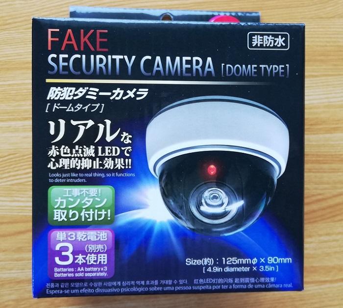100均(ダイソー)の防犯ダミーカメラ!本物を知らなければ本物に見える?