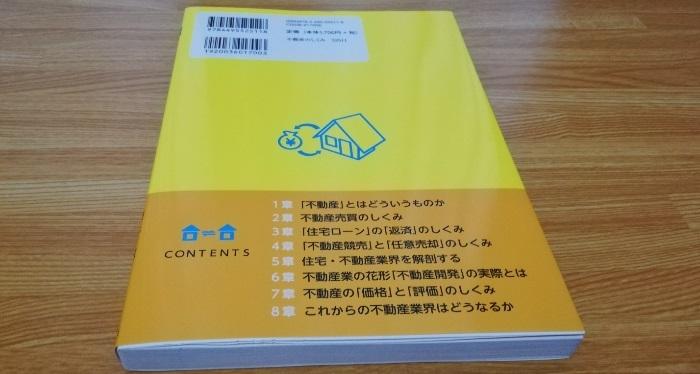 今回梱包する本