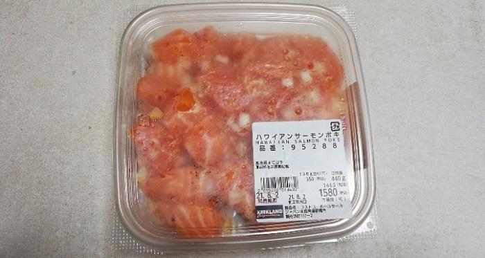 そのまま食べても美味しい!コストコのハワイアンサーモンポキ!