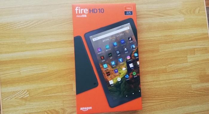 FireHD10を第7世代から第11世代に買い替えた!確かに速くなった!