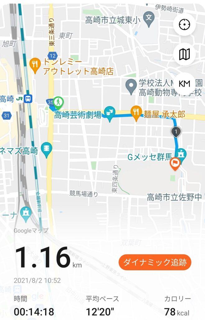 実際に高崎駅から歩いてかかった時間